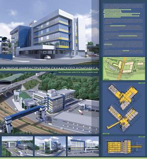 Развитие инфраструктуры складского комплекса на станции Иркутск-Пассажирский