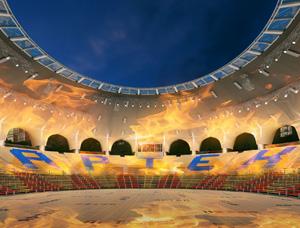 Концертно-эстрадный комплекс «Артек-Арена»
