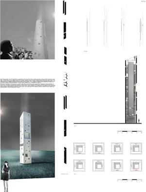 Миры Эль Лисицкого / Worlds of El Lissitzky: Iva Markovic, Iovana Petrovic, Mladen Pesic. Башня / Tower