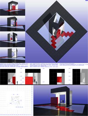 Миры Эль Лисицкого / Worlds of El Lissitzky: Юрий Чупин, Владимир Чупин. Триумфальная арка / Triumphal arc