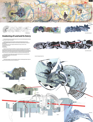 Миры Эль Лисицкого / Worlds of El Lissitzky: Masaki Nitta. Пробуждение земли и её протест / Awakening of Land and Its Outcry