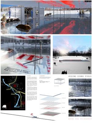 Миры Эль Лисицкого / Worlds of El Lissitzky: Ateliers Pierre Lafon LDLV. Rising signs field / Поле поднимающихся знаков