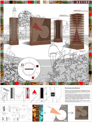 Миры Эль Лисицкого / Worlds of El Lissitzky: Анна Суслова. Фигуры / Figures