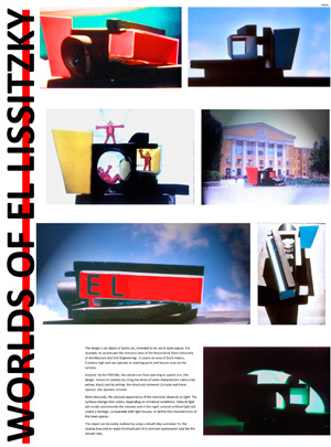Миры Эль Лисицкого / Worlds of El Lissitzky: Uwe Becker. Объект 5X5X15 / Object 5X5X15