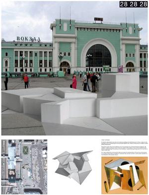 Миры Эль Лисицкого / Worlds of El Lissitzky: Schneider Architekten. Городской ландшафт / Urban Landscape