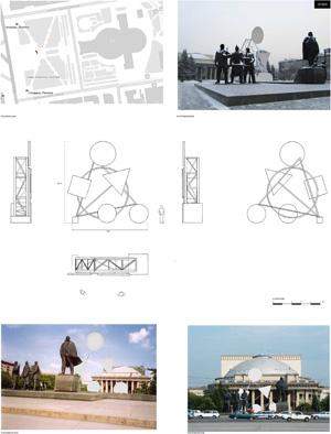 Миры Эль Лисицкого / Worlds of El Lissitzky: Mauricio Suarez Ramos. Стальная геометрия / Steel Geometry