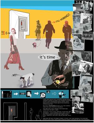 Миры Эль Лисицкого / Worlds of El Lissitzky: Шаэн Тевьян. Эль / El