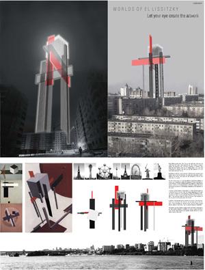 Миры Эль Лисицкого / Worlds of El Lissitzky: Adela Geli Antico. Достопримечательность / Landmark