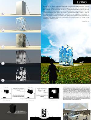 Миры Эль Лисицкого / Worlds of El Lissitzky: Ulises Sanches Barragan. Гипер-конструктивизм / Hyper-constructive