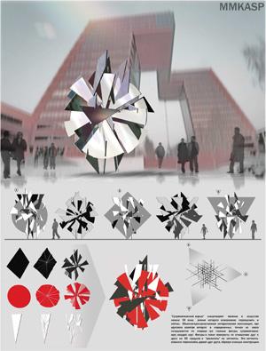 Миры Эль Лисицкого / Worlds of El Lissitzky: Мария Миронова, Антон Конюхов. Супрематический взрыв / Suprematist Explosion