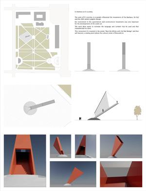 Миры Эль Лисицкого / Worlds of El Lissitzky: Eduard Duran Plana. В честь Эль Лисицкого / In memory to El Lissitzky