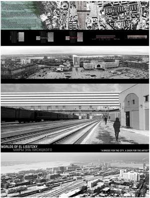Миры Эль Лисицкого / Worlds of El Lissitzky: Lucas Sanz Torres. Bridge-door building / Здание «мост-дверь»