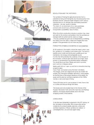 Миры Эль Лисицкого / Worlds of El Lissitzky: Marteinn Huntingdon-Williams. Киоск / Kiosk