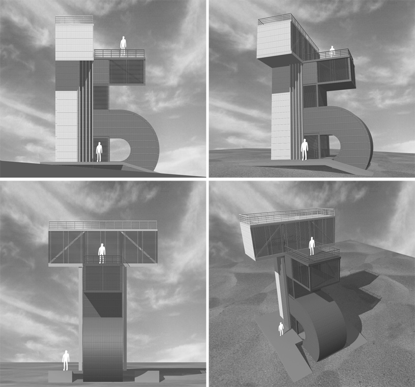 Проект вышки спасателей корпорации Транс-Блок. Архитектурно-художественная мастерская «Красная горка». Архитектор: Арбатский Г.П. Новосибирск