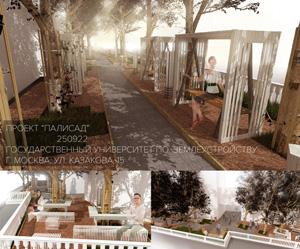 «Палисад». Конкурсный проект зеленой рекреационной зоны в университете ГУЗ