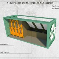 Конкурсный проект пункта приема вторсырья и модульной контейнерной площадки. ИжГТУ. Автор: Попов Д.А. (Ижевск)