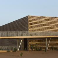 Учебный корпус Университета имени Алиуна Диопа, Бамбей, Сенегал. IDOM