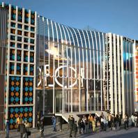 Здание с помещениями торгового, административного и общественного назначения по ул. Геодезической в Новосибирске. ООО «Студия КиФ»