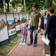 Презентация концепции благоустройства придомовой территории «Двор с холмом». 05.09.2020