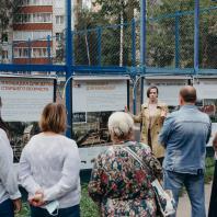 Презентация концепции благоустройства придомовой территории «Дача во дворе». 05.09.2020