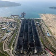 ОАО «УГМК»   «3-я очередь углепогрузочного комплекса в порту Восточный»