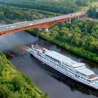 АО «Институт Гипростроймост – Санкт-Петербург»   Мост через канал им. Москвы