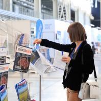 100+ TechnoBuild 2021: события 3-го дня (7 октября)