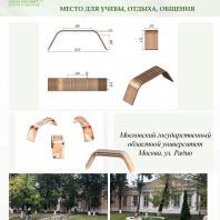 Конкурсный проект «Оформление рекреационных зон отдыха в университете». 2018 г. Код проекта: 352614