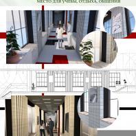 Конкурсный проект «Оформление рекреационных зон отдыха в университете». 2018 г. Код проекта: 521312