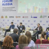 Международный Форум градостроительства, архитектуры и дизайна АРХ ЕВРАЗИЯ 2018