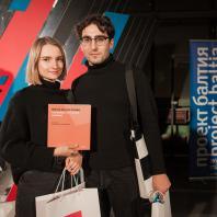 Церемония награждения финалистов конкурса «АРХпроект»-2019