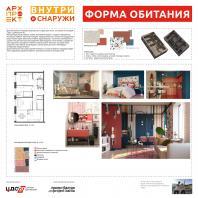 Артем Агекян / Алина Бодяк – Санкт-Петербургский Государственный Архитектурно-Строительный Университет