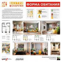 Екатерина Плетнева – Санкт-Петербургский Государственный Архитектурно-Строительный Университет