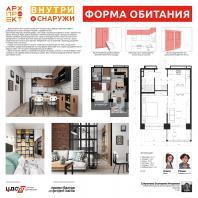 Екатерина Сапронова – Московский Архитектурный Институт