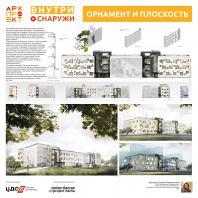 «АРХпроект-2019»: Евгения Ермошко  – Санкт-Петербургский Государственный Архитектурно-Строительный Университет