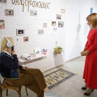 Инклюзивная выставка «Искусство быть вместе» в музее истории Выксунского металлургического завода. 16.09.2020