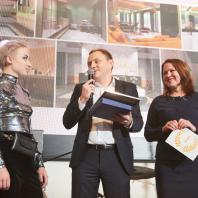 Церемония награждения победителей конкурса «Атмосфера-profi»-2018