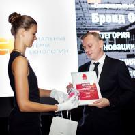 Премия и Форум «Лучшее для жизни» 2017: Строительство. Ремонт. Дизайн. Интерьер
