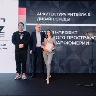 Международная Премия «Best for Life Design». 8 ноября 2019