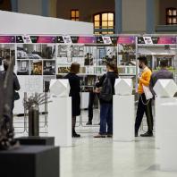 Best Interior Festival. 11 - 13 ноября 2020 г.