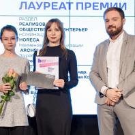Всероссийский фестиваль архитектуры и дизайна BIF 2018