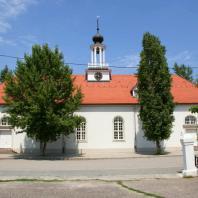 Кирха в Сарепте (Волгоград) 1772 г.