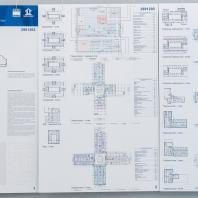 Проект центральной районной больницы проектной мощностью на 400 коек. АО «Моспроект-4», г. Москва
