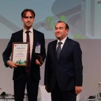 Конкурс лучших практических решений в сфере климатических и экологических инициатив. 05.09.2019