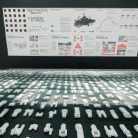 АРХ Москва 2021: Экспозиция проекта «Идентичность в типовом. Реконструкция советских Домов культуры»