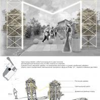 Конкурс на проект архитектурного объекта из дерева «Знак». Автор: Анна Клюева