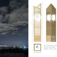 Конкурс на проект архитектурного объекта из дерева «Знак»