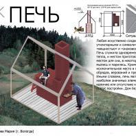 Конкурс на проект архитектурного объекта из дерева «Знак». Авторы: Ольга Репина, Мария Алымова
