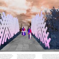 Конкурс на проект архитектурного объекта из дерева «Знак». Автор: Наталья Жернакова