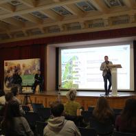 Экологический форум студентов 15.11.2018